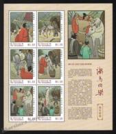 St Vincent 2001 Yvert 4318-23, Folklore. Legend, Bo Le & The Horse. Celebrations. Horse Year - Miniature Sheet - MNH - St.Vincent (1979-...)