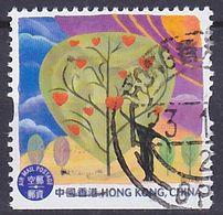 Timbre Oblitéré N° 1689a(Yvert) Hong Kong 2013 - Heartwarming - Used Stamps