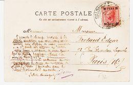 Levant Autrichien , De Salonique En 1907, Sur Tp Surchargé 20 Para  TB - Levant Autrichien