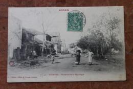 ANNAM (VIET NAM / INDOCHINE) - TOURANE - BOULEVARD DE LA REPUBLIQUE - Viêt-Nam