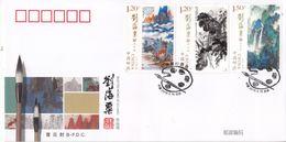 CHINA 2016-3 Selected Workd Of Liu Haisu Painting Arts B.FDC - 1949 - ... People's Republic