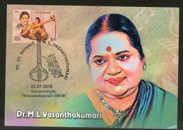India 2018 Dr. M. L. Vasanthakumari Women Singer Musical Instrument Veena Max Card # 8451 Inde Indien - Hinduism