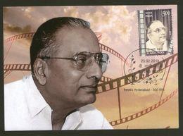 India 2018 B Nagi Reddy Tamil Film Producer Cinema Movie Max Card # 8484 Inde Indien - Hinduism