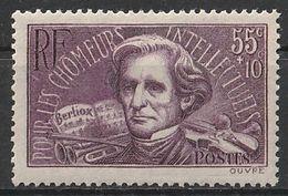 Timbre France Au Profit Des Chomeurs Intellectuels N° Yvert 382 De 1938 Neuf * - Unused Stamps