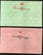 India 2 Diff Red & Green Rakhi Postal Envelopes From Maharashtra Circle Mint  # 6779 Inde Indien - Briefe