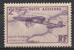 Timbre France Poste Aerienne Aviation Avion Plane N° Yvert PA 7 De 1934 Neuf * - 1927-1959 Postfris