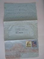 Pakistan Stationary Airletter Aerogramme Entier Postal Rs 2 +1 Moenjodaro 1982 HQ National Guards Sukkur To Koln Germany - Pakistan