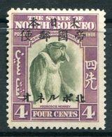 North Borneo 1944 Japanese Occupation - 4c Proboscis Monkey HM (SG J23) - Light Yellowing - North Borneo (...-1963)