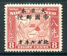 North Borneo 1944 Japanese Occupation - 8c Map HM (SG J25) - Light Yellowing - North Borneo (...-1963)