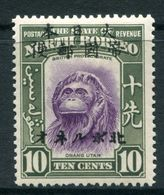 North Borneo 1944 Japanese Occupation - 10c Orangutan HM (SG J26) - Light Yellowing - North Borneo (...-1963)
