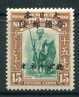North Borneo 1944 Japanese Occupation - 15c Dyak HM (SG J28) - Light Yellowing - North Borneo (...-1963)