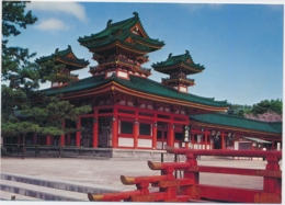 Heian Shrine - Kyoto - Kyoto