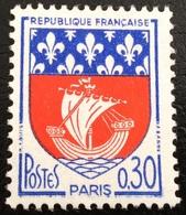 N° 1354B   NEUF ** SANS  CHARNIÈRE ( LOT:1756 ) - 1941-66 Escudos Y Blasones