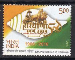 India 2016 50th Anniversary Of Haryana State, MNH, SG 3189 (E) - India