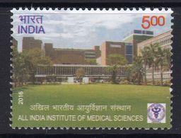 India 2016 All India Medical Sciences Institute, MNH, SG 3194 (E) - India