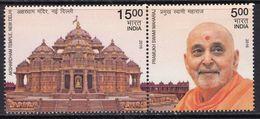 India 2016 Akshardham Temple Pair, MNH, SG 3203/4 (E) - India