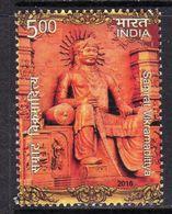 India 2016 Samrat Vikramadittya, MNH, SG 3206 (E) - India