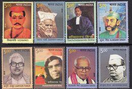 India 2016 Personalities, Bihar, Set Of 8, MNH, SG 3211/8 (E) - India