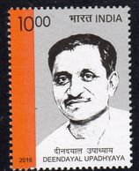 India 2016 Birth Centenary Of Deendayal Upadhyaya, MNH, SG 3219 (E) - India