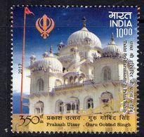 India 2017 350th Birth Anniversary Of Guru Gobind Singh, MNH, SG 3243 (E) - India
