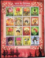 India 2017 Headgears Of India Sheetlet Of 16, MNH, SG 3257/72 (E) - India