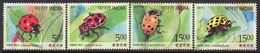 India 2017 Ladybird Beetles Set Of 4, MNH, SG 3275/8 (E) - India