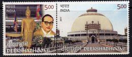 India 2017 Deekshabhoomi Nagpur Pair, MNH, SG 3302/3 (E) - India