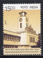 India 2017 75th Anniversary Of Telecom Training Institute, MNH, SG 3304 (E) - India