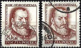 Poland 1953 - Mi 881A/ 821C - YT 723 ( Jan Kochanowski, Poet ) Perf.12½ X 12¾ Et 11¾ X 11¼ - 1944-.... République
