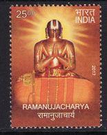 India 2017 1000th Birth Anniversary Of Ramanujacharya, MNH, SG 3310 (E) - India