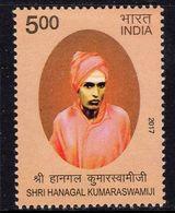 India 2017 150th Birth Anniversary Of Hanigal Kumaraswamiji, MNH, SG 3316 (E) - India