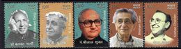 India 2017 Eminent Writers Set Of 5, MNH, SG 3317/21 (E) - India