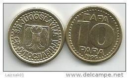 Yugoslavia 10 Para 1996. KM#173 - Yugoslavia