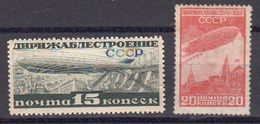 Russie URSS 1931 Poste Aerienne Yvert 23 / 24 * Neufs Avec Charniere. - 1923-1991 URSS