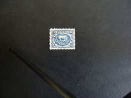 Tunisia - Francobolli, Stamps- Perfin,perfins,perforè,perforated - Tunisie (1956-...)