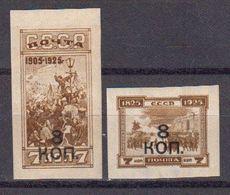 Russie URSS 1927 Yvert 406 / 407 * Neuf Avec Charniere. - Unused Stamps