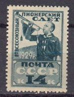 Russie URSS 1929 Yvert 422 * Neuf Avec Charniere. - 1923-1991 UdSSR