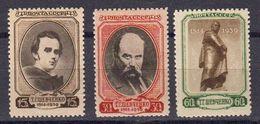 Russie URSS 1939 Yvert 711 / 713 ** Neufs Sans Charniere. Anniversaire De La Naissance De Chevtchenko - 1923-1991 URSS