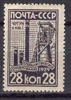 Russie URSS 1929 Yvert 447 ** Neuf Sans Charniere - Unused Stamps