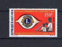 Haute Volta. Poste Aérienne. 12e Congrès De Distrcit Du Lions International à Ouagadogou - Obervolta (1958-1984)