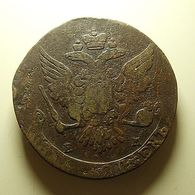 Russia 5 Kopeks 1764 - Russland