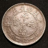 RARE - CHINE - CHINA - 1 MACE 4,4 CANDAREENS ( 1898 - 1904 ) - Argent - Silver - KM 143a - KIANG NAN PROVINCE - Cina