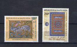 Haute Volta. Poste Aérienne. Miniatures Musulmanes - Obervolta (1958-1984)