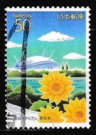 Japan 2001 -  Prefectural Stamps - Aichi - Oblitérés