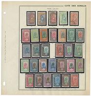 Cote Des Somalis : Collection **/*/obl. - French Somali Coast (1894-1967)