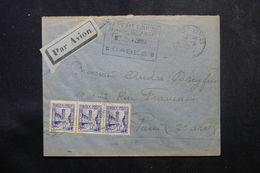TUNISIE - Enveloppe Commerciale De Gabes Pour La France En 1932, Affranchissement Plaisant - L 64199 - Covers & Documents