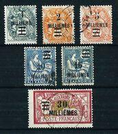 Alejandría (Francesa) Nº 64/... Cat.10,10€ - Alexandrie (1899-1931)