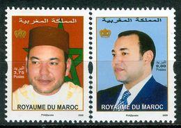 MOROCCO MAROC MAROKKO ROI MOHAMMED VI 2020 - Morocco (1956-...)