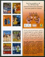 MOROCCO MAROC MAROKKO CARNET ARTS POPULAIRES 2020 - Morocco (1956-...)