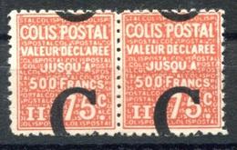 RC 17939 FRANCE N° 112 PAIRE VARIÉTÉ SURCHARGE C A CHEVAL NEUF (*) TB - Neufs